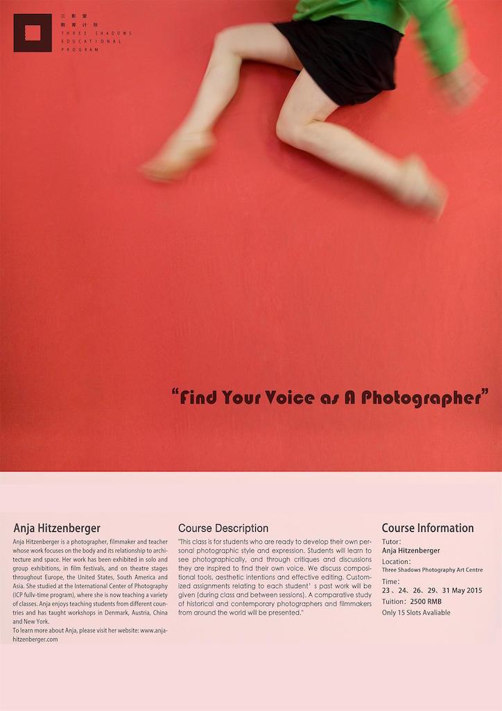 "2015 阿尼亚·希岑伯格 (ICP):""Find your voice as a photographer"" | 北京"